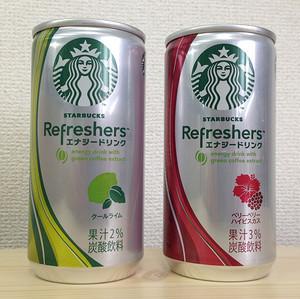 Starbucksrefreshers01